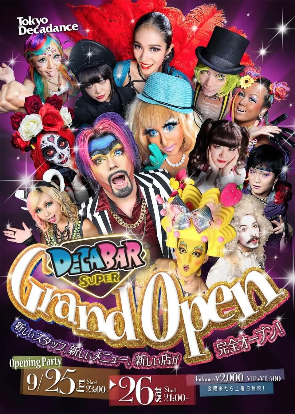 Mistress Amrita Singing and bondage/SM show   at DECABAR SUPER GRAND OPEN  in Tokyo, Japan on 26 September 2020